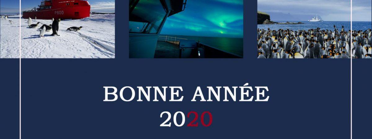Toute l'équipe de l'Entraide Marine vous souhaite une excellente année 2020 !